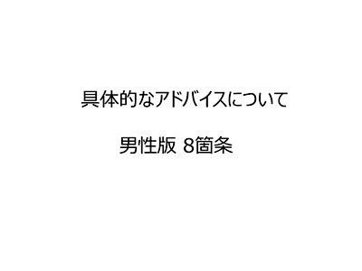 京都府行政のお仕事でした♡_f0249610_11301449.jpeg