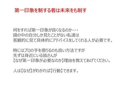 京都府行政のお仕事でした♡_f0249610_11411399.jpeg