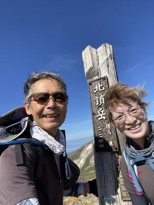 """2020年9月 『小さい秋を探して大雪山』 September 2020 \""""Beginning of the Autumn in Mt Taisetsu\""""_c0219616_11293340.jpg"""