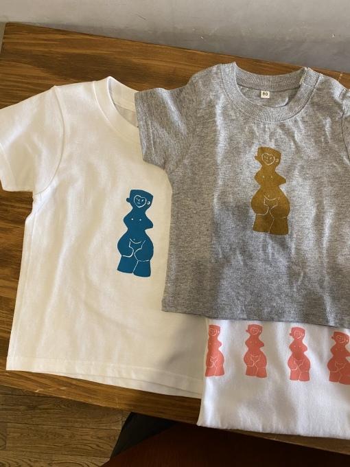 土偶Tシャツとベビーのサルエルパンツも売ってます 11/7まで_e0269428_08213433.jpeg
