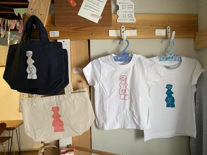 土偶Tシャツとベビーのサルエルパンツも売ってます 11/7まで_e0269428_08260939.jpeg
