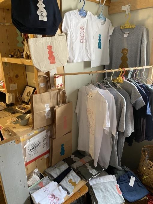 土偶Tシャツとベビーのサルエルパンツも売ってます 11/7まで_e0269428_08293448.jpeg