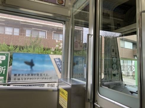 江ノ電に飛び乗ったら。_d0108933_13292971.jpeg