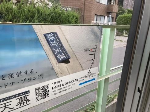 江ノ電に飛び乗ったら。_d0108933_13301839.jpeg