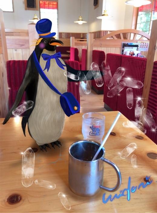 ペンギンが送ってくれた涼しい風。_d0342449_22301935.jpeg
