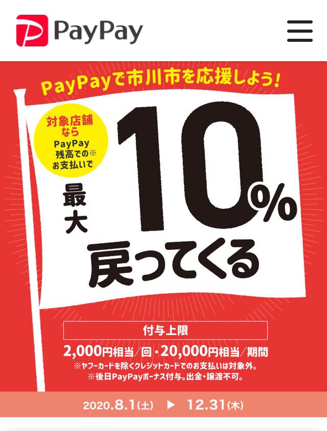 小平市/44%off琉球畳6900円〜施工例&日記_b0142750_08482207.jpg