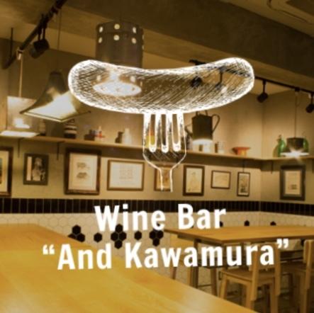 wine bar  次男夫婦と再び♪_a0165160_18195476.jpg