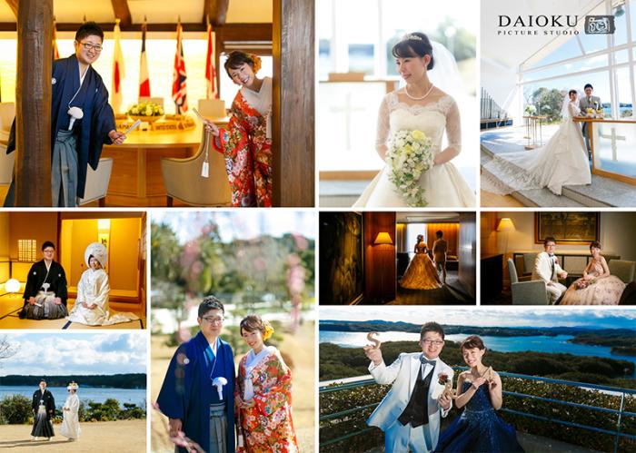 結婚式の前撮り 志摩観光ホテル・宝生苑にて_c0224169_11433416.jpg