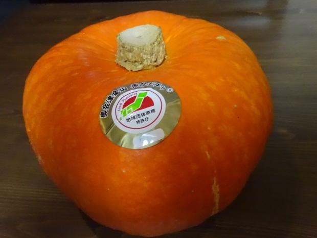 来年もフクプーポーかぼちゃに期待したいです❣_d0380572_19565711.jpg