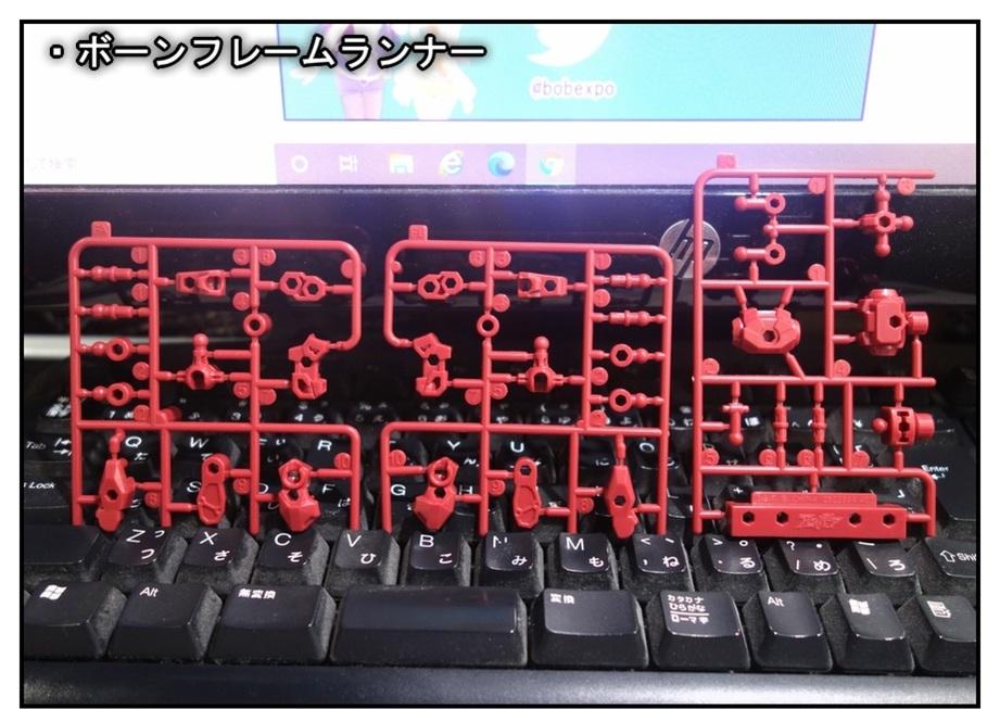 アニマギア4弾で遊ぶ!!_f0205396_17333679.jpg