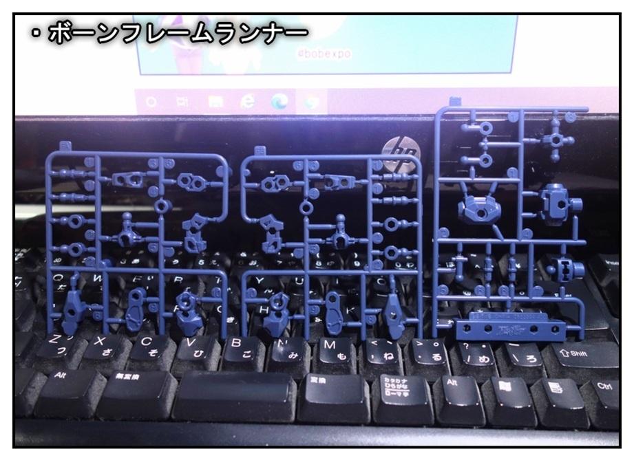 アニマギア4弾で遊ぶ!!_f0205396_17511812.jpg