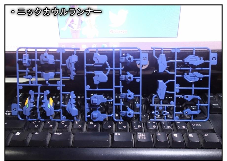 アニマギア4弾で遊ぶ!!_f0205396_17512196.jpg