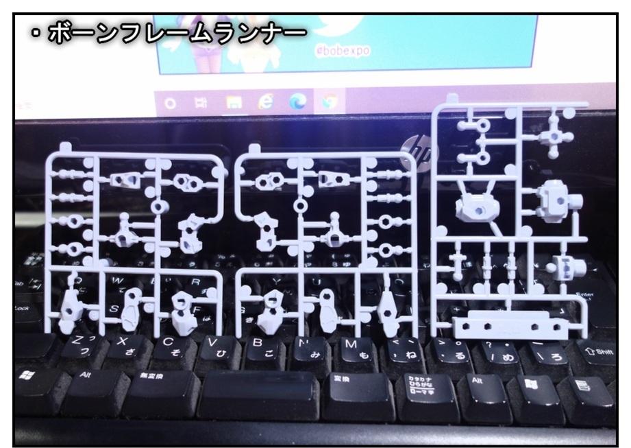 アニマギア4弾で遊ぶ!!_f0205396_18012105.jpg