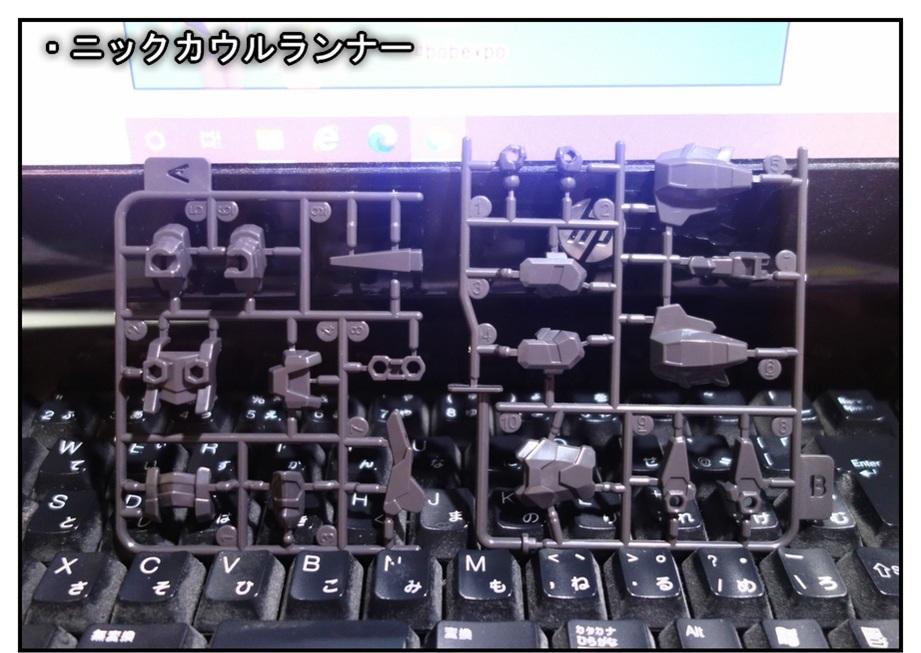 アニマギア4弾で遊ぶ!!_f0205396_18013085.jpg