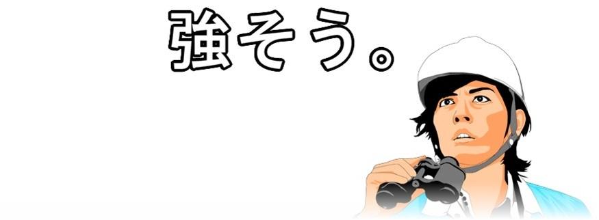 アニマギア4弾で遊ぶ!!_f0205396_19155451.jpg