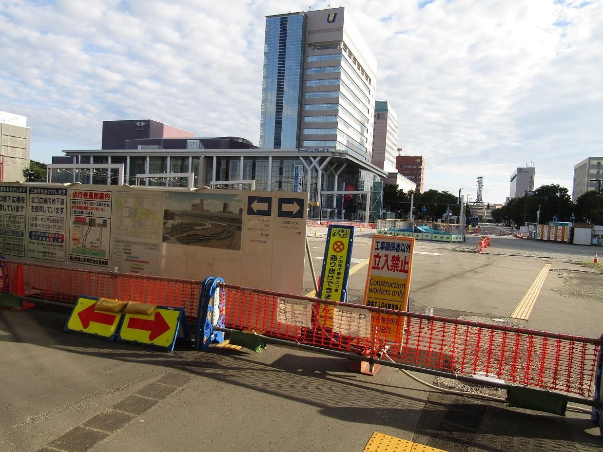 富山駅北口広場整備状況 2020.8_f0281398_20295837.jpg