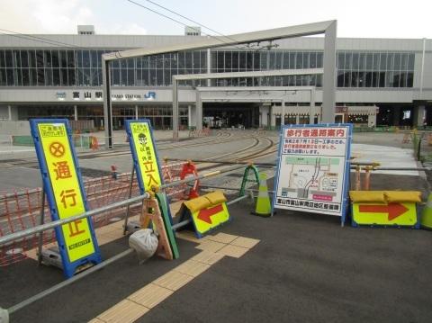 富山駅北口広場整備状況 2020.8_f0281398_20411893.jpg