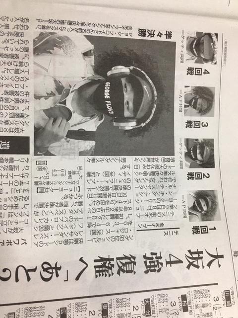 大坂なおみ ジョージ・フロイドさんの名前が入ったマスクを着け、準々決勝に臨む_e0246120_05225999.jpg