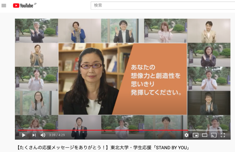 拙note記事:学生応援動画STAND BY YOU_d0028322_07503385.png