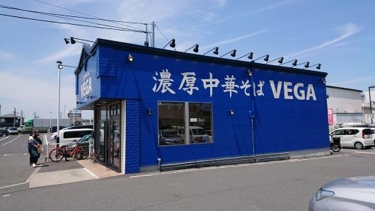 濃厚中華そば VEGA _d0030026_00525973.jpg