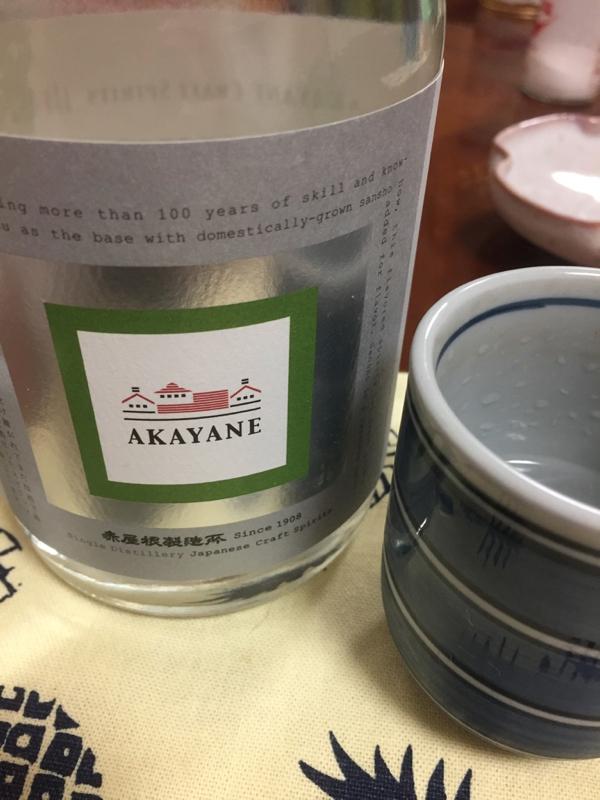 山椒の香りのクラフトジン_f0101128_12212627.jpg