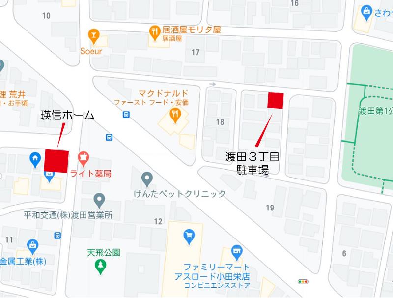渡田3丁目に月極駐車場OPEN_e0341430_16375587.jpg