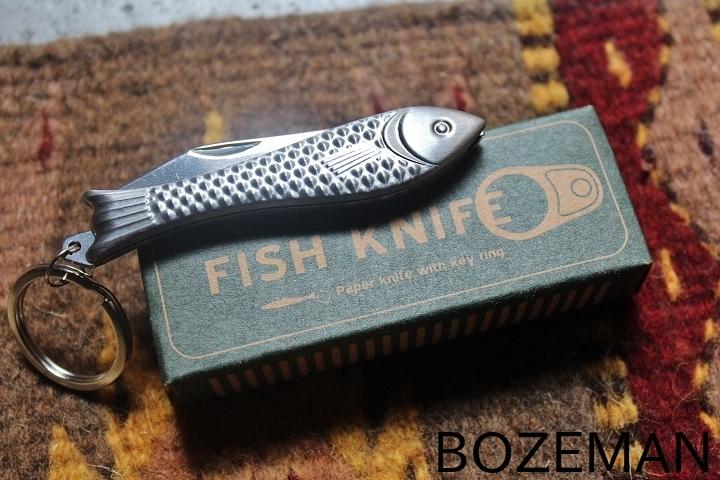 Fish Knife_f0159943_18032203.jpg