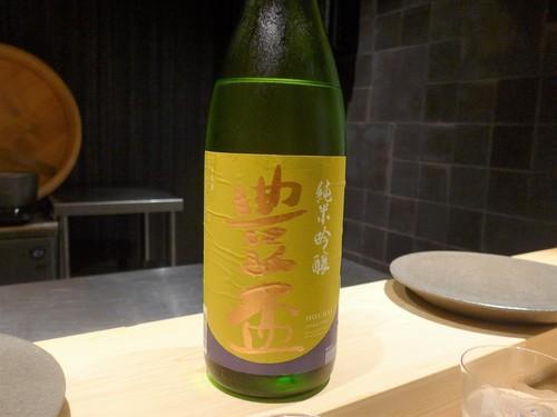 渋谷「熟成鮨 万」へ行く。_f0232060_19391557.jpg