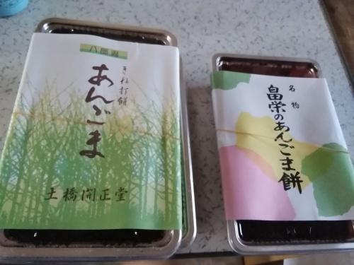 秋田の食べ物....写真が残っていたので_f0395164_19392922.jpg