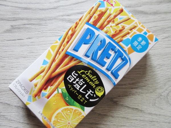 【グリコ】PRETZ(プリッツ)旨塩レモン ペッパー仕立て_c0152767_23552236.jpg