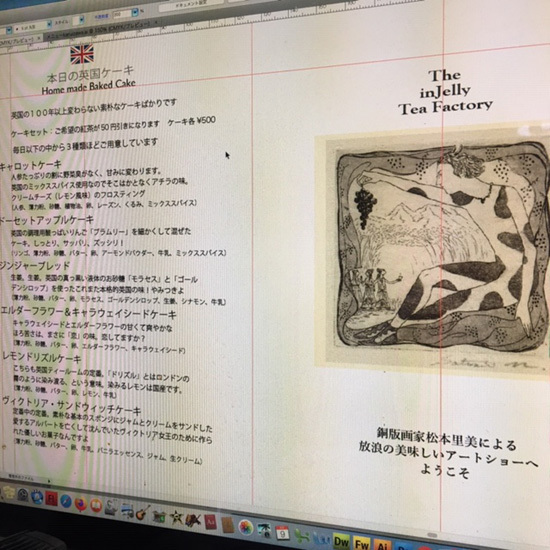 軽井沢の美味しいアートショー!_b0010487_09520059.jpg
