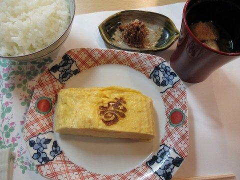 2020.09.10久しぶりの京都~和久さんでお食事_e0410498_14495497.jpg