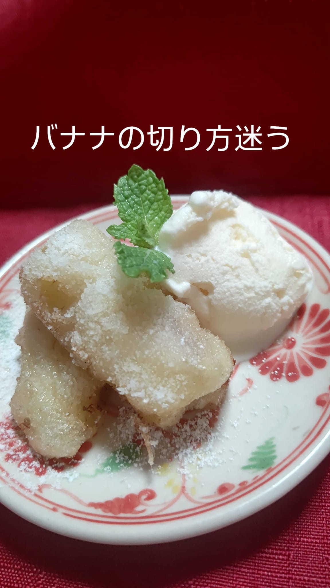 9月のガートゥハイ料理教室_e0161704_22202618.jpg