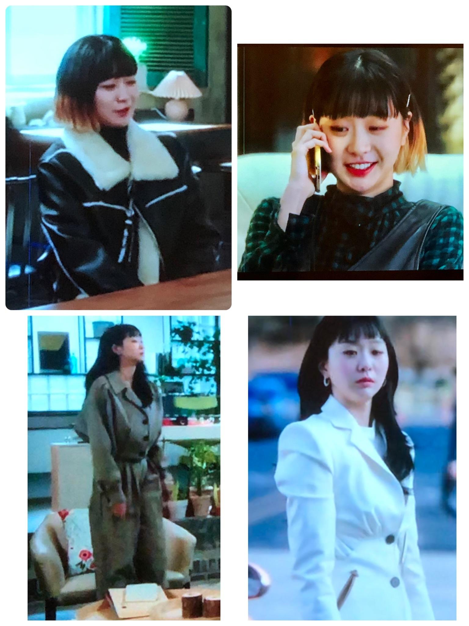 韓国ドラマで観るファッションチェック②_a0213806_17374243.jpeg