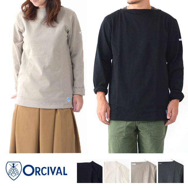 ORCIVAL [オーチバル・オーシバル] VASQUE SOLID TEE [B211] COTTON LOURD バスクシャツ  無地 MEN\'S/LADY\'S _f0051306_17264665.jpg