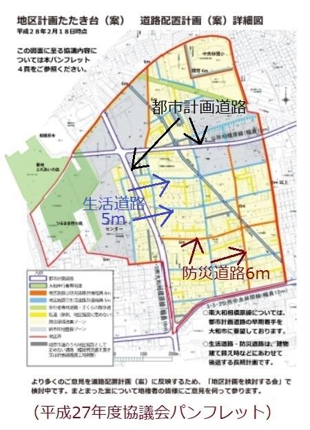 内山地区計画を考慮して、中央林間九丁目の戸建専用住宅(5区圃)が建築されます。_a0390508_06173499.jpg