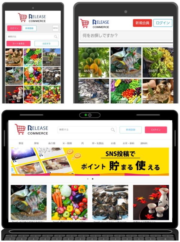 「食の通販サイト・オンラインマーケットRELEASE(リリース)」 出品者募集!_b0292333_16262622.jpg