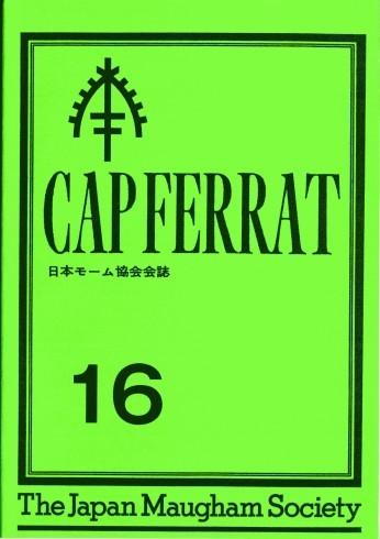 『CAP FERRAT 16』_c0163739_13003638.jpg
