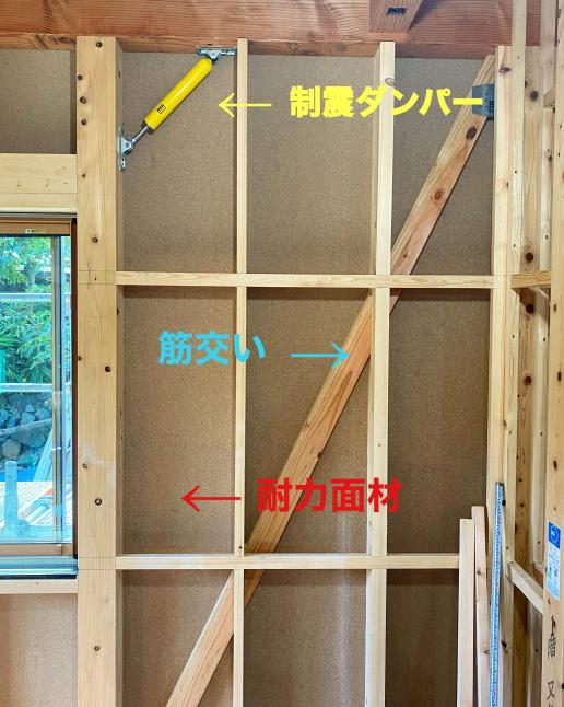 地震に強い家づくり_a0179560_17452777.jpeg