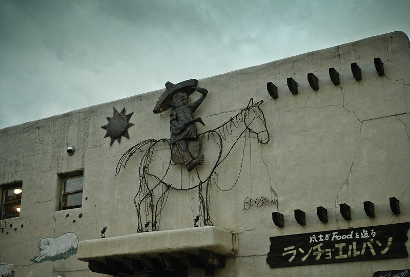 北海道日記_b0011771_19145847.jpg
