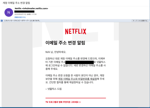 「NETFLIX」_e0098472_16320507.jpg