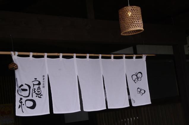9月12日 娘夫婦に連れられて戸隠の蕎麦畑を見学する。_d0034980_21524574.jpg