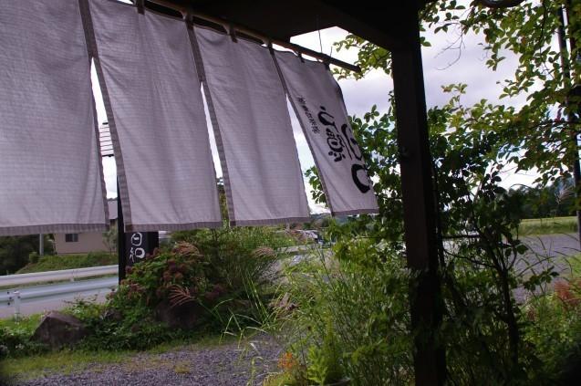 9月12日 娘夫婦に連れられて戸隠の蕎麦畑を見学する。_d0034980_21543862.jpg