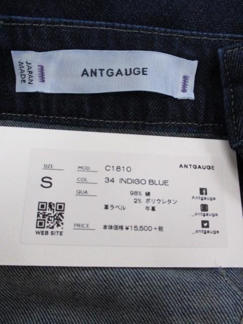 ANTGAUGE アントゲージ ANTGAUGE /デニムサロペット_e0076692_18325996.jpg