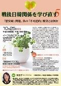 【10月19日から】「戦争反対」当面のイベント・アクション予定 … 東海3県_e0350293_20132466.jpg