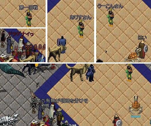 ドラゴンナイト_e0068900_17302368.jpg