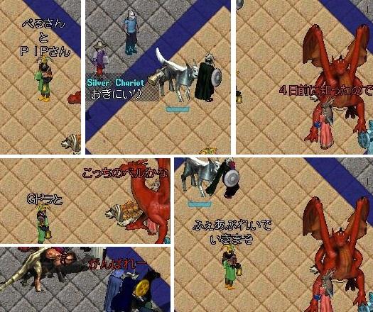 ドラゴンナイト_e0068900_17315716.jpg