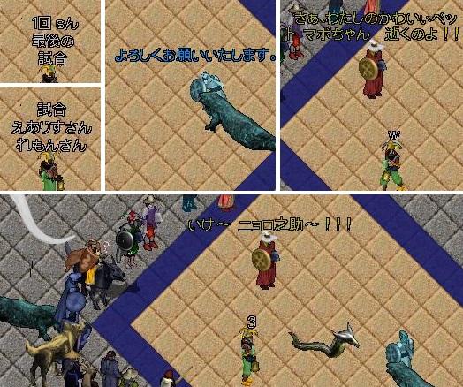 ドラゴンナイト_e0068900_17335542.jpg