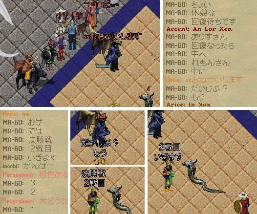 ドラゴンナイト_e0068900_17423989.jpg