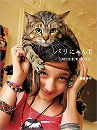 本を出しました。--- 37_d0020312_22210541.jpg